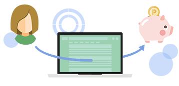更新システム導入のイメージ画像