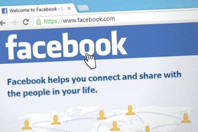 Facebook広告で効果がない場合のアクセス数UP方法