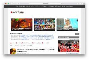 AppBank