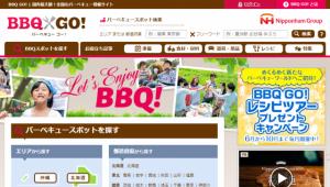 BBQ GOの画像