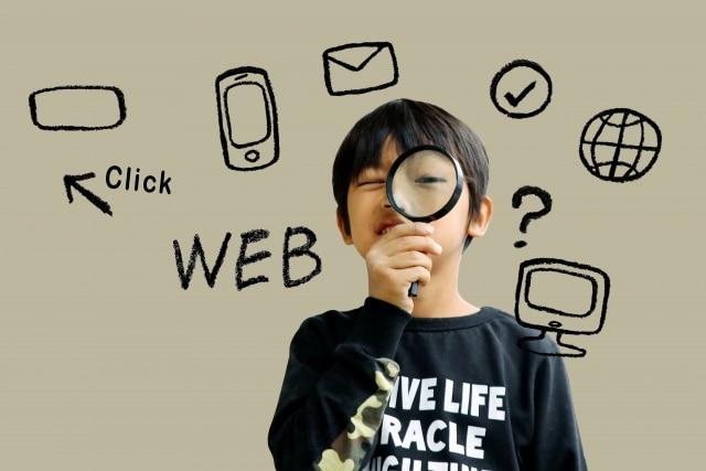 現在Googleが重要視する指標3つのコアウェブバイタル