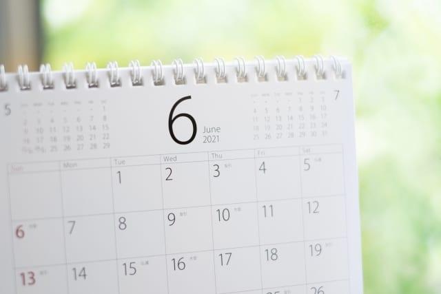 コアウェブバイタルの導入時期2021年5月?6月?いつから?それとも延期?